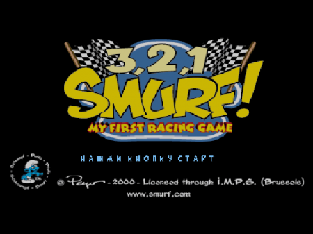 3, 2, 1, Smurf! My First Racing Game на русском языке